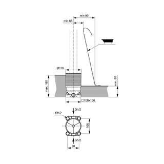 Ugradni element za Tonic II bateriju
