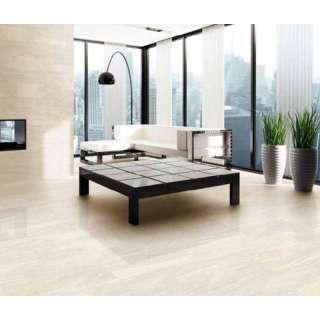 Alp Stone Almond 60x60cm