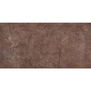 Marfil Mocha 50x25cm