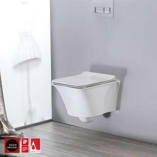 Ibiza konzolna WC šolja sa bide funkcijom