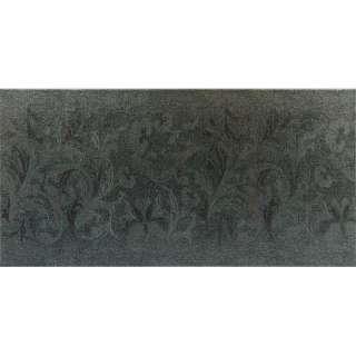 Versailles Bloom Ahat 60x30cm